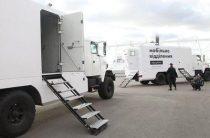 Мобильный Ощадбанк обслужит клиентов у линии разграничения на Луганщине