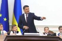 Правительство приняло Национальный план действий по реализации Конвенции ООН о правах ребенка на период до 2021 года