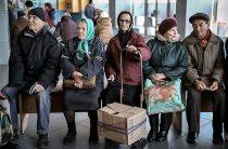 Право на пенсию не зависит от того, где проживает пенсионер.