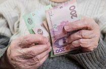 Пенсионный фонд: Переселенцы получат пенсии до конца мая