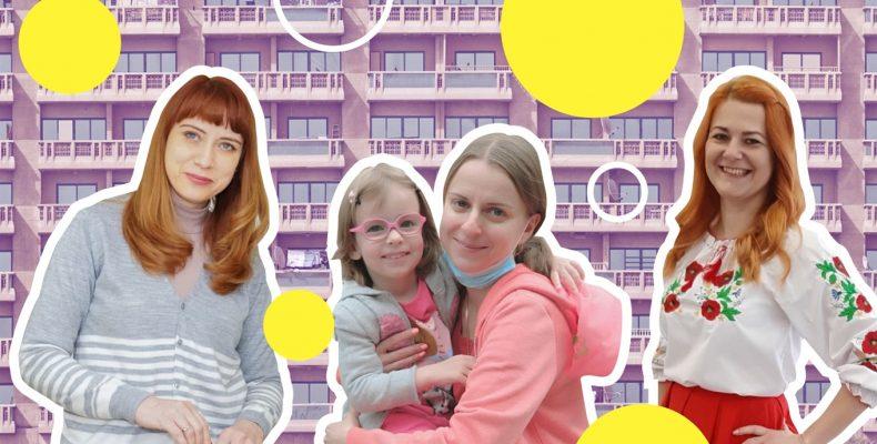 Реальный опыт переселенок, которые купили свое жилье благодаря льготной ипотеке