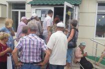 О переводе выплаты пенсии в Российскую Федерацию