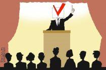 Олег Поливанов: избирательные комиссии нужно готовить уже сейчас