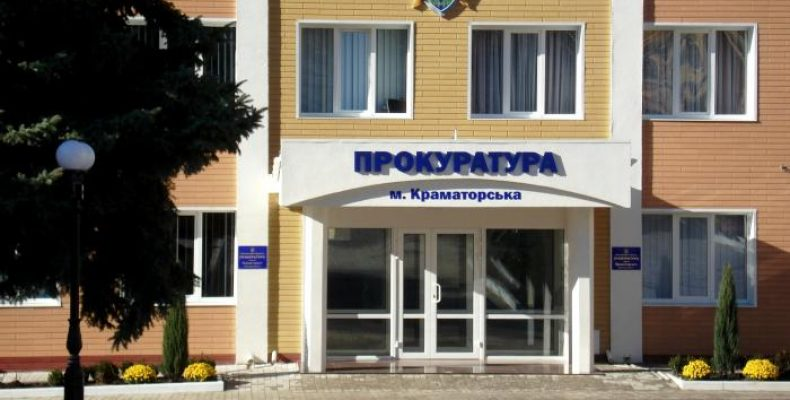 Прокуратура Донецкой области защищает права матери и ребенка ВПЛ, через кассационнную инстанцию