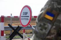 Пропуск через КПВВ у Донецькій та Луганській областях обмежено до 03 квітня 2020 року