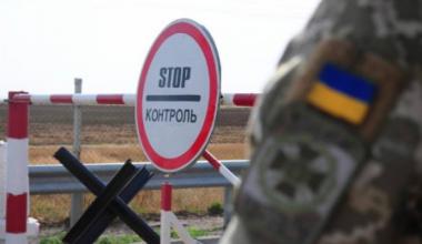 Украина готовится открыть первые КПВВ на Донбассе после 10 июня