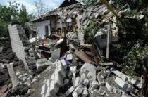 Миллион долларов за потерю имущества на Донбассе