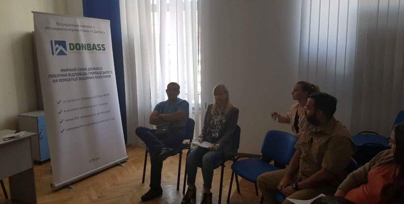 Громадськість обговорила мирний план повернення Донбасу