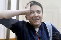 Генпрокуратура Украины считает, что Савченко готовила кровавый теракт