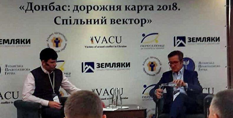 Донбасс: дорожная карта 2018 Общий вектор.