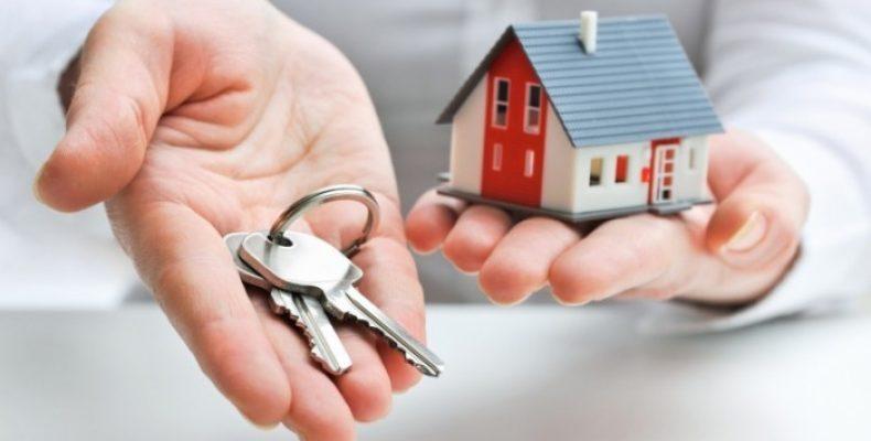 28 ноября 2017 г. начнется прием заявлений граждан для участия в программе «Доступное жилье»