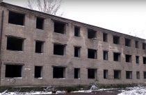 Славянск вернет средства по строительству жилья для переселенцев