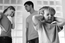 Яким чином можна захистити себе від домашнього насильства?