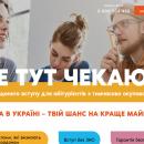 Правительство Украины поступающим из неконтролируемого Донбасса: Вас здесь ждут