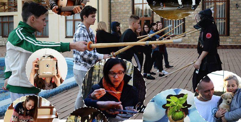 Табір для підлітків 13-17 років «Будуємо мости, а не стіни»