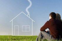 Все, что нужно знать переселенцам о социальном жилье