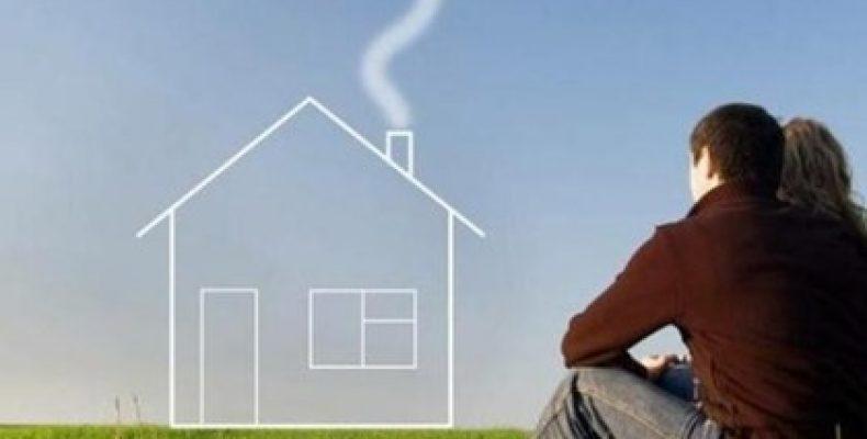 «Дом в селе»: В Украине работает программа кредитования переселенцев