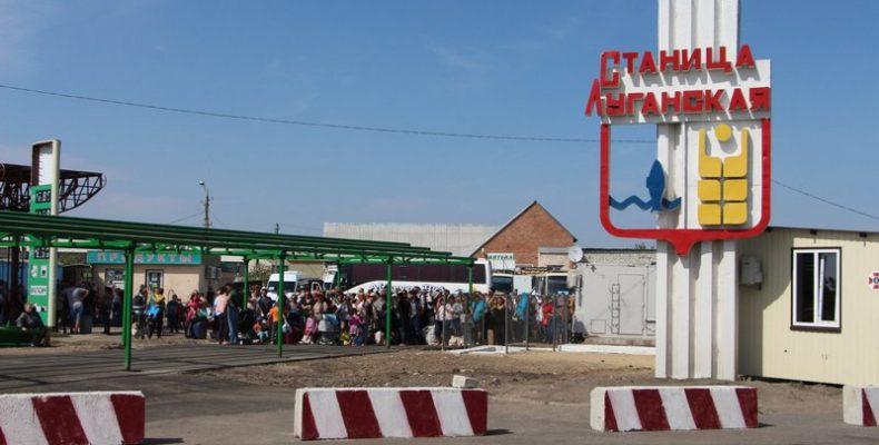 «ЛНР» заявила о сокращении времени работы КПВВ «СТАНИЦА ЛУГАНСКАЯ»