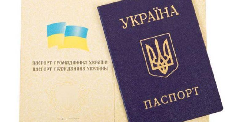Жителям Донбасса и ВПЛ: Как вклеить фото в паспорт-книжечку по истечении законного срока