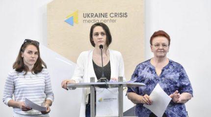 Организации ВПЛ требуют провести аудит средств, якобы потраченных на переселенцев и восстановление Донбасса