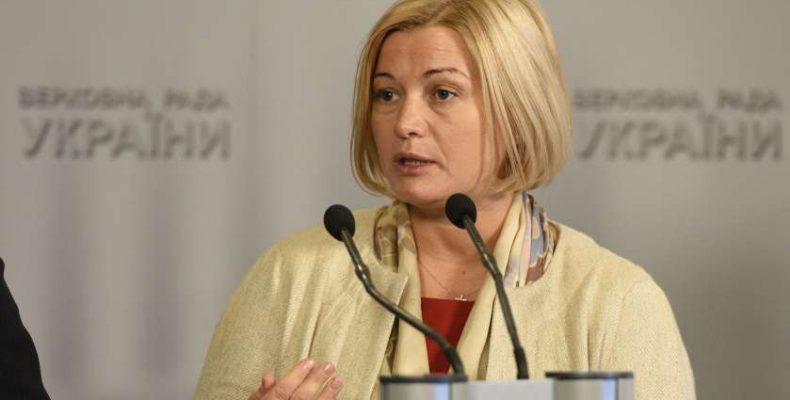 Российская сторона сорвала заседание гуманитарной и экономической подгрупп ТКГ, – Геращенко