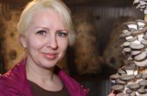 Неприхотливый бизнес: Переселенцы из Луганска выращивают экологические грибы