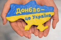 У ЦИК нет законных прав отменять выборы в прифронтовых общинах Донецкой и Луганской областей – эксперт