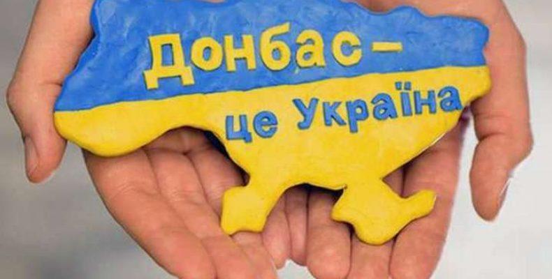 Россия считает, что переселенцы не имеют права представлять Донбасс