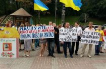 8 сентября в 11:00 — митинг переселенцев на Банковой
