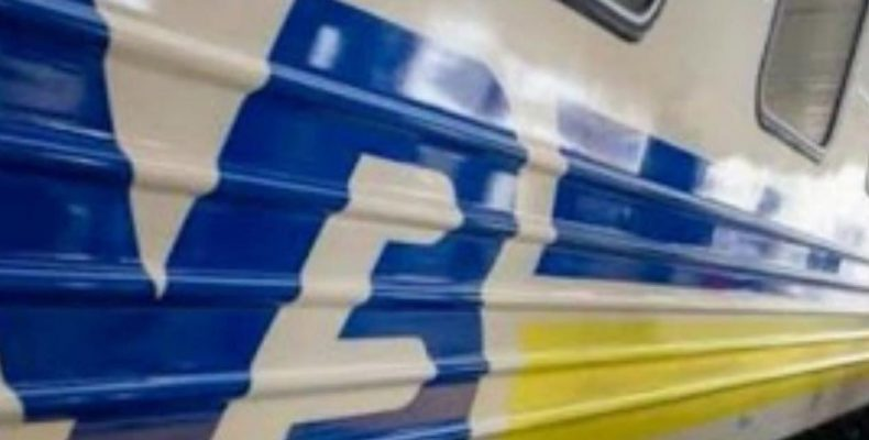 Поезд Киев-Авдеевка начнет курсировать с 13 декабря