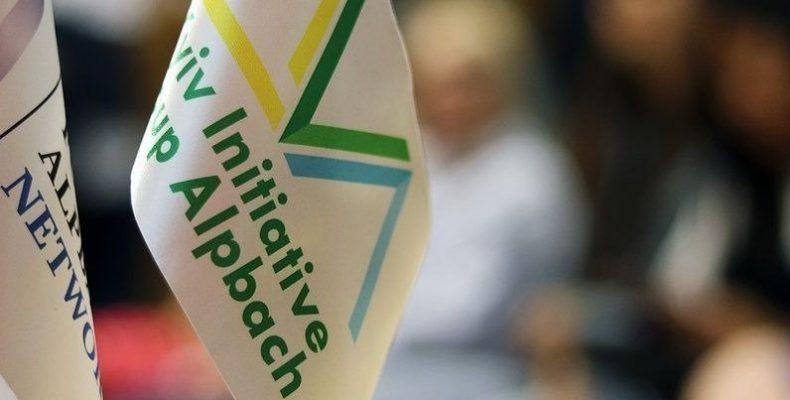Переселенцы из Донбасса смогут получить стипендию на участие в европейском форуме