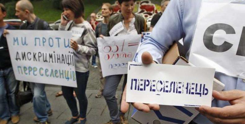 Переселенцы жалуются на нехватку вакансий и низкие зарплаты
