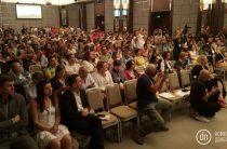 «ДОНБАСС МЕДИА ФОРУМ» В ЭТОМ ГОДУ СОБРАЛ 600 УЧАСТНИКОВ