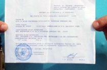 Марина Курапцева: Справка переселенца – «короткий поводок»