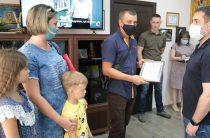 В Северодонецке переселенцы купят квартиру за счет льготного кредита