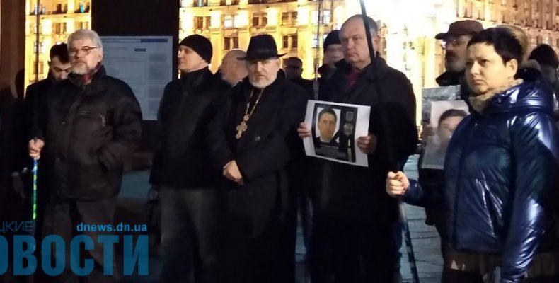 Три «достижения» за два года: Переселенцы в Киеве требовали разогнать МинВОТ