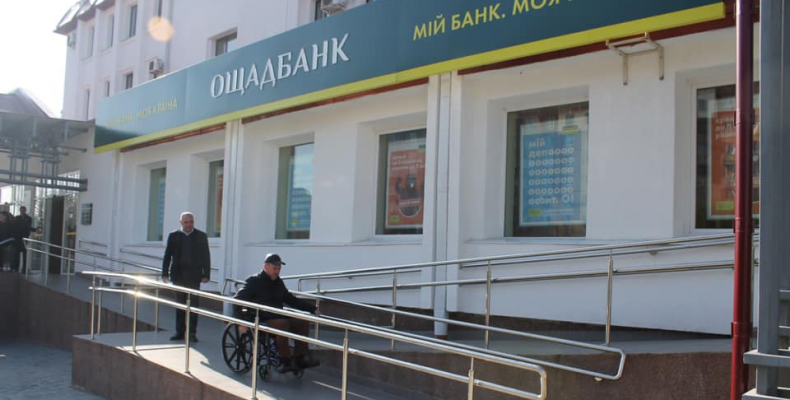 Горячую линию Ощадбанка «атакуют» пенсионеры-переселенцы, проживающие в «ДНР» — соцсети