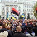 В Днепре на «вече сопротивления капитуляции» объявили ультиматум украинской власти