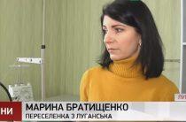 Как переселенка из Луганска развивает швейный бизнес