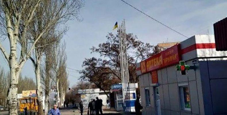 Флаг Украины вывесили в оккупированном Донецке