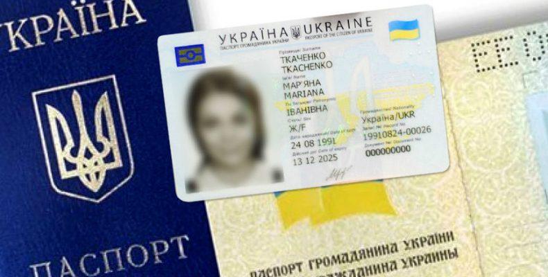 Оформление паспорта Украины: Переселенцы продолжают сталкиваться с проблемами