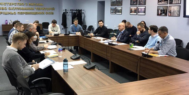 Питання облаштування КПВВ, забезпечення житлом ВПО та реінтеграцію населення з ТОТ обговорили в Мінветеранів