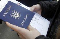 Проверки переселенцев продолжаются, сменились лишь «проверочные» списки