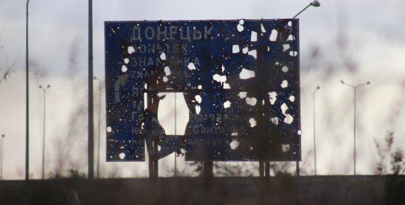В неподконтрольном Донецке закрываются учебные заведения: нет ни денег, ни смысла