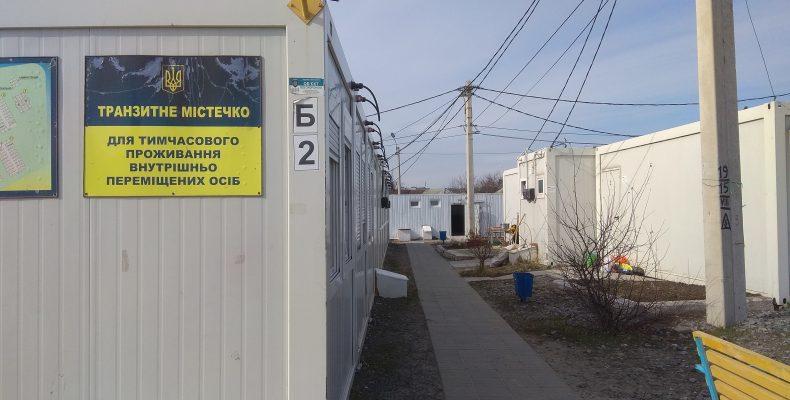 Разрушенные дома и новая жизнь в Харькове. Истории переселенцев из Луганской области