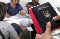 На Луганщине приняли решение по переселенцам