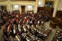 В марте пройдут парламентские слушания по реитеграции Крыма в Украину