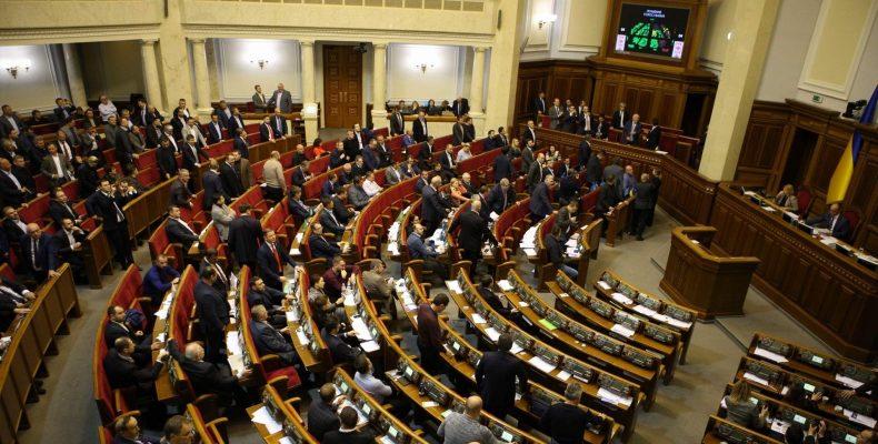З 3 до 6 грудня у Верховій Раді України відбудеться низка заходів у рамках проведення Тижня прав людини