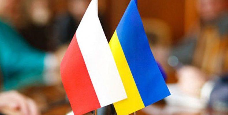 Польша предоставила $520 тысяч на трудоустройство переселенцев и жителей Донбасса