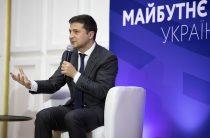 У ПУТИНА ПРИЗВАЛИ УКРАИНУ СОГЛАСОВЫВАТЬ «МИНСК-3» С «Л-ДНР»